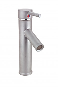 Bathroom Faucet Satin Nickel Single Hole 10