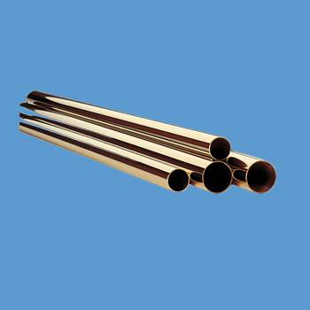 <PRE>Bar Rail Polished Solid Brass Tubing RSF 2&quot; D x 3' L </PRE>