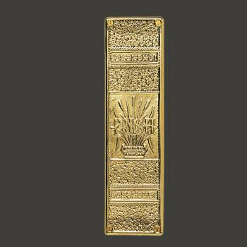 <PRE>Baroque Door Push Plate Cast Brass 11 1/2inch H </PRE>zoom2