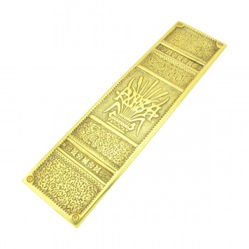 <PRE>Baroque Door Push Plate Cast Brass 11 1/2inch H </PRE>zoom5