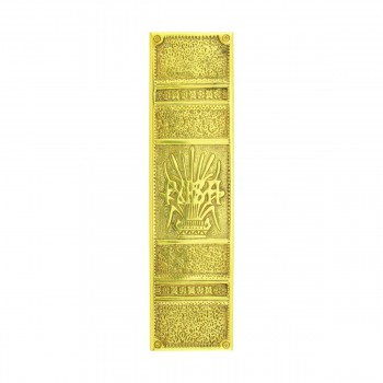 Baroque Door Push Plate Cast Brass 11 12 H