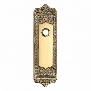 Bright Brass Doorplate Florentine Style 8-1/4