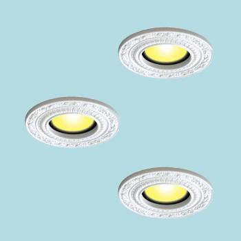 <PRE>3 Spot Light Trim Medallions 6inch ID White Urethane Set of 3 </PRE>zoom2