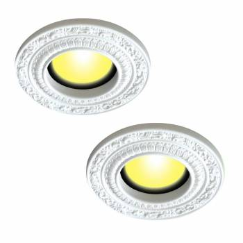 "<PRE>2 Spot Light Ring White Trim 8inch ID x 12"" OD Mini Medallion </PRE>zoom1"