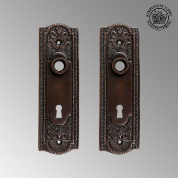 2 Door Back Plate Oil Rubbed Bronze Solid Brass Beaded With Keyhole 7 1/4