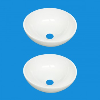 <PRE>White Small Vessel Sink Above Counter Round Porcelain 11.25 inches Dia. Set of 2</PRE>zoom2