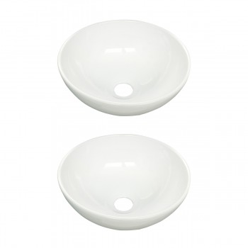 <PRE>White Small Vessel Sink Above Counter Round Porcelain 11.25 inches Dia. Set of 2</PRE>zoom1