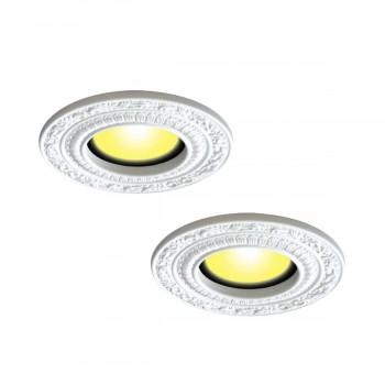 2 Spot Light Trims White Urethane Recess 6