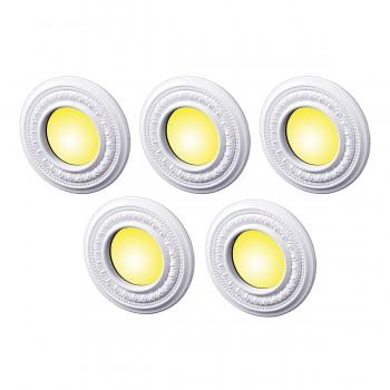 "<PRE>5 Spot Light Ring White Trim 4inch ID x 8"" OD Mini Medallion Set of 5 </PRE>zoom1"